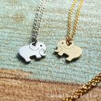 ぞう ペンダント ステンレス 象 ネックレス 動物 小さめ 誕生日 プレゼント