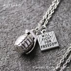 自由のために戦う方のためのネックレス