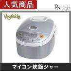 炊飯器 マイコン炊飯ジャー 5.5合炊き GD-M101
