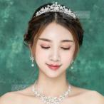 ティアラ ウェディング パール ヘッドドレス ヘアアクセサリー シルバー ウエディング 髪飾り ヘッドアクセサリー 結婚式