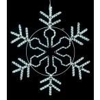 ショッピングクリスマス 耐水100cm450球広角型LEDホワイトロープライトスノーフレーク/常点灯パワーコード付き