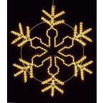 ショッピングクリスマス 耐水100cm450球広角型LEDシャンペーンロープライトスノーフレーク/常点灯