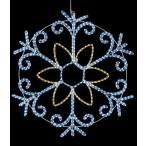 ショッピングクリスマス 耐水100cm582球広角型LEDホワイトシャンペーンロープライトスノーフレーク/常点灯パワーコード付き