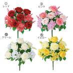 薔薇 ハイドレンジア 造花 鉢花用 アレンジ用 ローズハイドレンジアブッシュ FLBU7724