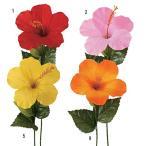 装飾造花FLSP3898