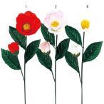 造花 椿の花 ツバキの花 造花 椿スプレイ 2/3 つばきのお花