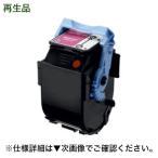 キヤノン カートリッジ502 マゼンタ リサイクルトナー (CRG-502MAG) (LBP5600, LBP5610, LBP5900, LBP5910シリーズ対応)