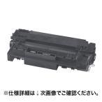 キヤノン トナーカートリッジ510II 大容量リサイクルトナー (CRG-510-2) Satera LBP3410 対応 0986B003