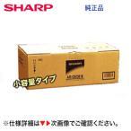 シャープ AR-CK52-B ブラック 純正トナー  (AR-181G, AR-N182G, AR-N182FG 対応)