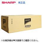 シャープ AR-CK53-B 国内純正トナー・新品 (デジタル複合機  AR-N202FP 対応) (ARCK53B)