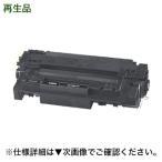 キヤノン トナーカートリッジ510 リサイクルトナー (CRG-510)  (LBP3410 対応) 0985B003