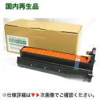 ムラテック DK3400M マゼンタ リサイクル ドラム(カラー複合機 MFX-C3400 対応)