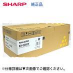 シャープ DX-C20TY イエロー 純正トナーカートリッジ(A4カラー複合機 DX-C201 対応)