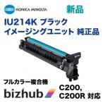 コニカミノルタ bizhub C200 / C200R対応 IU214K ブラック イメージングユニット 海外純正品 (IU212K)