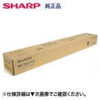 シャープ MX-23JTYA イエロー 純正トナー (MX-2310F, MX-2311FN, MX-3111F, MX-3112FN, MX-2514FN, MX-3114FN, MX-3614FN 他 対応)