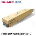 シャープ MX-36JT-BA ブラック 国内純正トナー (MX-3110FN, MX-2610FN, MX-3610FN 対応) (MX-36JTBA)