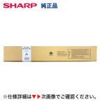 シャープ MX-61JT-BB ブラック 純正トナー・新品(デジタルフルカラー複合機 MX-3650FN / MX-3150FN / MX-2650FN)