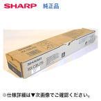 シャープ MX-C38JTB ブラック 国内純正トナー  (カラー複写機 MX-C380/ MX-C381/ MX-C312 / MX-C310 / MX-B382 シリーズ対応)