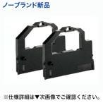 (2個セット)NEC ドットインパクトプリンタ用 インクリボン PC-PR201G-01 (汎用品・新品)PC-PR101G, PC-PR201, MultiImpact 700LX 他多数対応