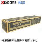 京セラミタ TK-8506K ブラック 大容量 国内純正トナー (カラー複合機 TASKalfa 4550ci, 5550ci, 4551ci, 5551ci 対応)