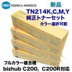 (4本セット)コニカミノルタ bizhub C200 / C200R対応 TN214K,C,M,Y 国内純正トナー