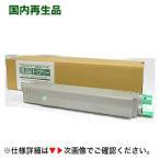 ムラテック TS3400C シアン 大容量 リサイクルトナー (カラー複合機 MFX-C3400 対応) (L-type / B-JP)
