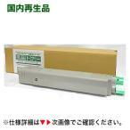 ムラテック TS3400K ブラック 大容量 リサイクルトナー (カラー複合機 MFX-C3400 対応) (L-type / B-JP)