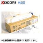 京セラミタ WT-860 廃トナーボトル 純正品 (カラー複合機 TASKalfa 3050ci, 3550ci, 4550ci, 5550ci 対応)