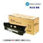 コニカミノルタ WX-101 廃棄トナーボックス 純正品 A162-WY1(カラー複合機 bizhub C220 / C280 / C360 対応)