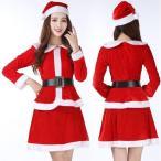 コスチューム サンタクロース衣装 サンタ サンタコスプレ new レディース 雪だるま 仮装 バニーガール コスプレ クリスマス コスチューム サンタコス