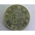 円誕生125年記念 旧20円金貨/レプリカメダル