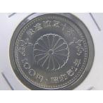 036/昭和天皇御在位50年記念100円白銅貨 昭和51年