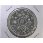 0315/裁判所制度100周年記念5000円銀貨 平成2年