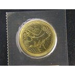 0320/皇太子殿下御成婚記念5万円金貨 平成5年