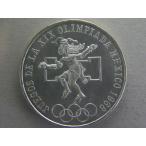 479.1/メキシコ・五輪記念25ペソ銀貨1968年