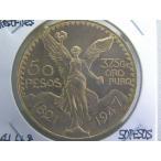 481/メキシコ・50PESOS金貨 1947年 Restrikes