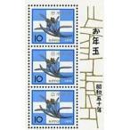 昭和50年(1975) 桂離宮水仙の釘隠し