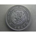 0112A/貿易銀・明治8年