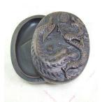 中国硯 澄泥硯 5吋 ふた付き 鳳凰龍刻硯