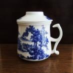 中国茶器 景徳鎮 蓋碗 マグカップ 茶漉し付き 山水画