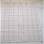 書道下敷き 罫入 白 80×120cm 厚さ2mm 毛氈
