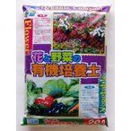 花と野菜の有機培養土1号 20L