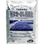 種まき・さし芽の土 24L