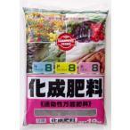 化成肥料8・8・8 10Kg