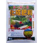化成肥料8・8・8 20Kg