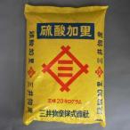 硫酸加里 20Kg