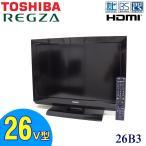 中古 TOSHIBA 東芝 26V型 デジタルハイビジョン液晶テレビ REGZA 26B3 2011年製 180日保証