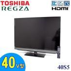 中古 東芝 40V型 フルハイビジョン液晶テレビ REGZA 40S5 2013年製 180日保証