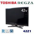 中古 液晶テレビ 42V型 東芝 LED REGZA 42…