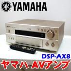 中古 ヤマハ AVアンプ DSP-AX8 ゴールド